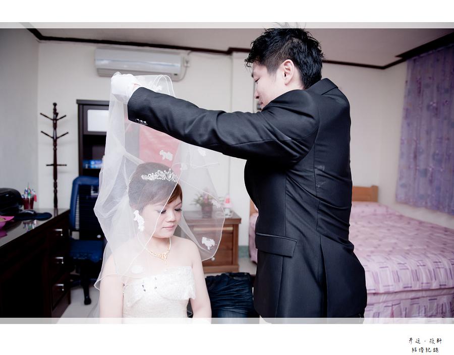彥廷&筱軒_059