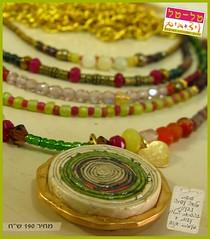 taltal n97 (taltal design) Tags: יד taltal תכשיטים עיצובים שרשרת תליון טלטל בעבודת
