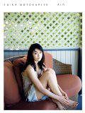 #8: 本仮屋ユイカ 写真集 『 AIR 』