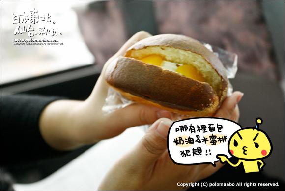 2011日本仙台第四篇