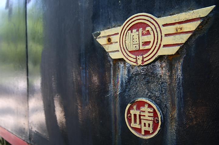 南靖糖廠0017