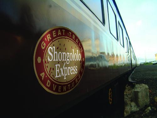 Shongololo Express - logo on train
