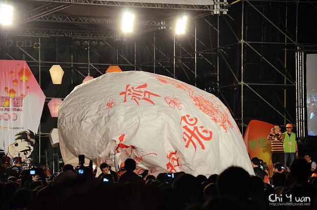 2012平溪天燈節-千燈03.jpg