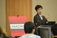 2011 Korea DevU (Khronos Group) Tags: kite university korea developers api siggraph khronos devu opencl
