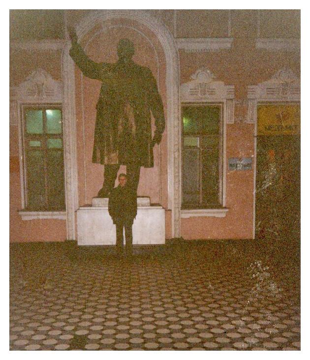 фото: Санкт-Петербург (зал Витебского вокзала)