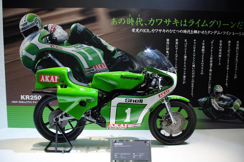 [K-r] 東京車展