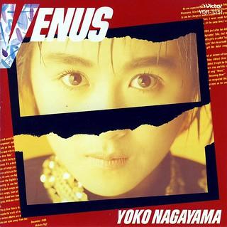 長山洋子 画像8