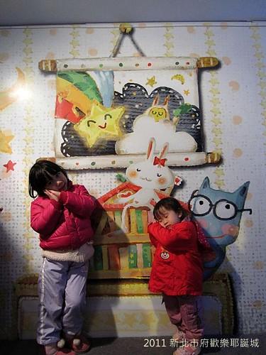 2011新北市府歡樂聖誕城-IMG_3619