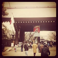 First visit to the shrine on new year, Hatsumode. #  (CLF) Tags: new japan square tokyo shrine year squareformat    jinja yasukuni hatsumoude  hatsumode    earlybird   iphoneography instagramapp uploaded:by=instagram foursquare:venue=4b580648f964a520f14828e3