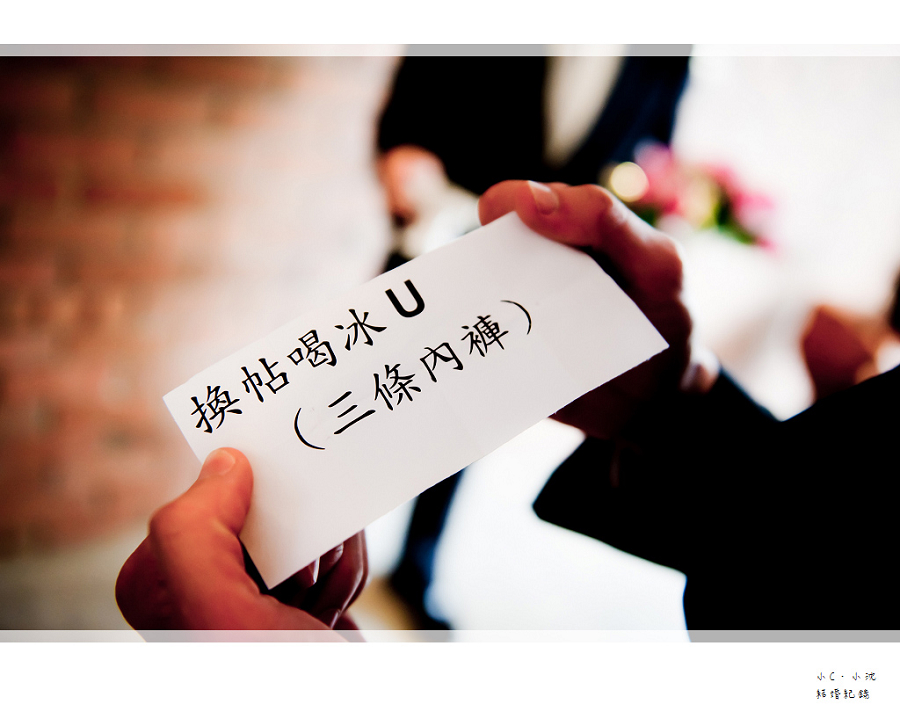 小c&小沈_029