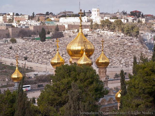 Mount of Olives, Jerusalem (Towards North-West)