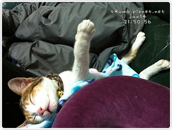 2012-01-14 21.50.56.JPG