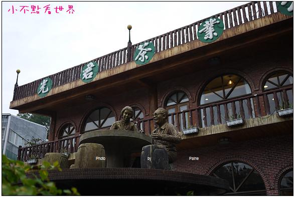 北埔光君茶葉博物館 (13).JPG