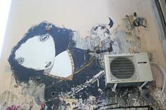 IMG_0782.jpg (Γκάελ) Tags: streetart graffiti stencil sticker tag athens urbanart greece grece athenes pochoir artderue arturbain αθηνα exarcheia ελλαδα γκραφιτι εξάρχεια