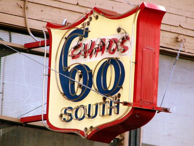 Chaos 60 South - Downtown Memphis