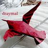 Ruby-throated Hummingbird - Robert Lang - Origami Design Secrets 2