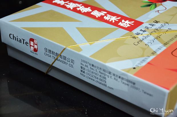 蔓越莓鳳梨酥05.jpg