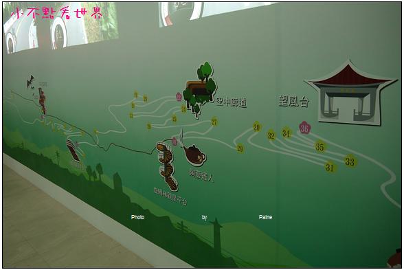 梅山公園 (10).JPG