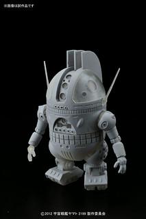 宇宙戰艦大和號2199 AU-09 1/12 模型