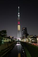 L1060220 (Zengame) Tags: leica tower japan architecture night tokyo belgium illumination landmark illuminated jp   belgian summilux     skytree  leicaq  tokyoskytree   summilux1728 q 1728