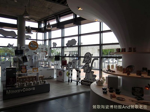 鶯歌陶瓷博物館And鶯歌老街-IMG_2997