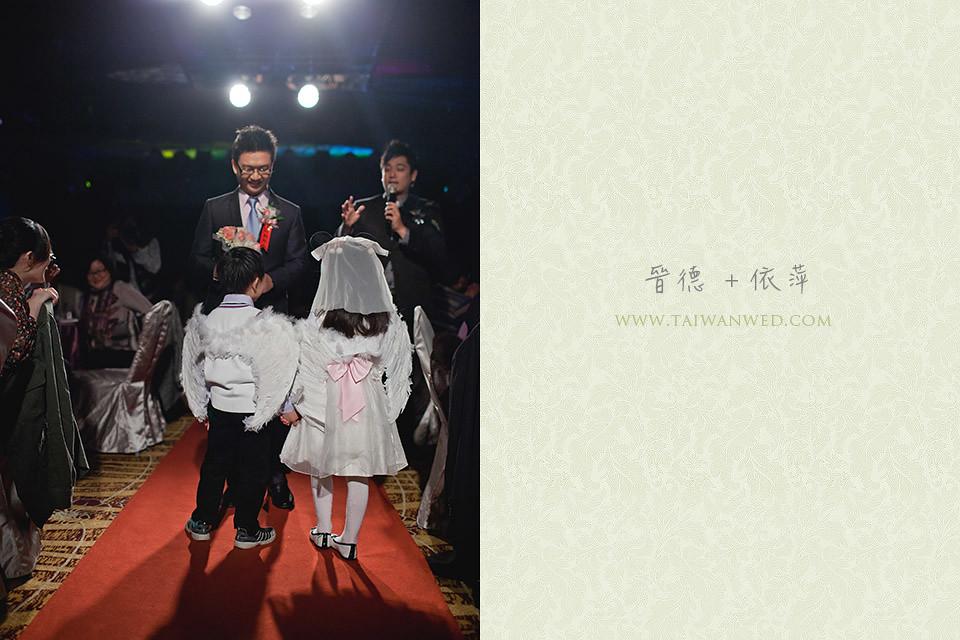 晉德+依萍-050