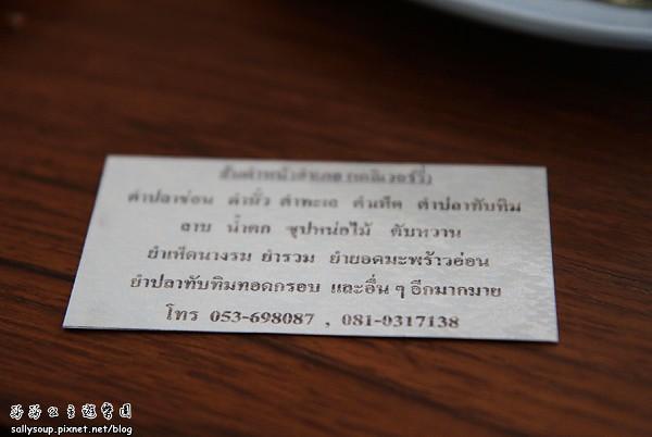 午餐IMG_2722.jpg