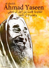 palestine -ahmad yaseen (waleed idrees) Tags: poster palestine waleed احمد idrees ياسين ادريس وليد