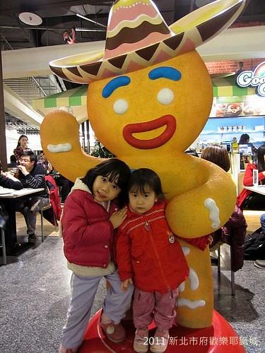 2011新北市府歡樂聖誕城-IMG_3676