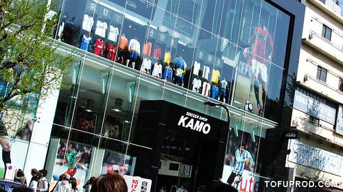 2010 Japan Trip 1 Day 4