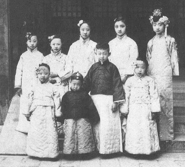 chinese dynasty family - photo #39