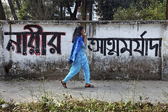 (Mashroor NitoL) Tags: street city urban color canon photography graffiti freedom women flickr photographers change dhaka bp dslr bangladesh bangladeshi mashroor nitol bangladeshiphotographers