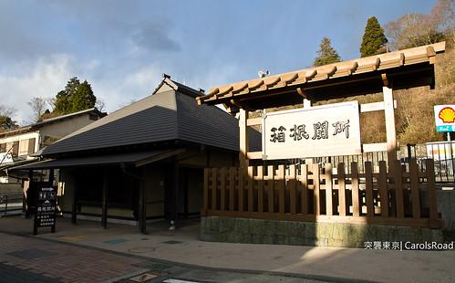 20111225-Tokyo-277P78