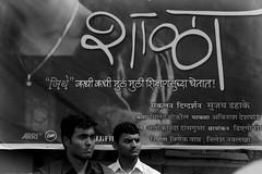Aaikale ka, ata tari yee ki Picture baghayala (akishaha.wordpress.com) Tags: street theatre candid pune photgraphy