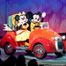 Disney On Ice: Worlds of Fantasy