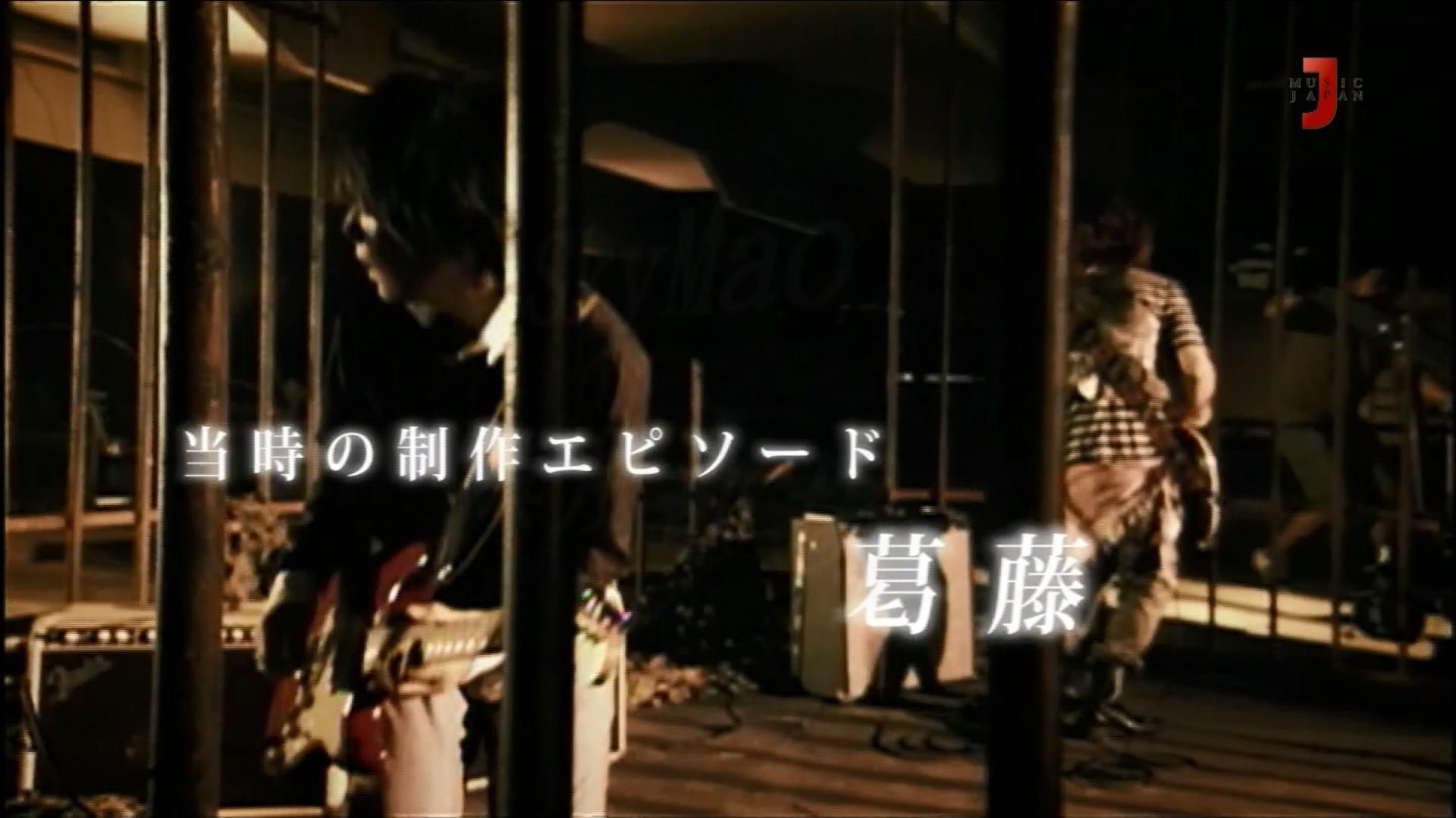 2016.05.07 いきものがかり スペシャル(MJTV).ts_20160507_185024.490