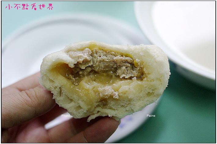 仁愛路水煎包蛋餅