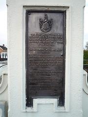 Photo of Black plaque № 8277