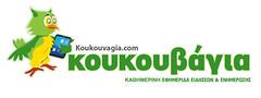 koukouvagia.com