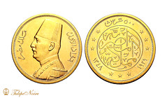 King Fouad's 500 Gold-Piasters Coin [Issued In 1929] (Tulipe Noire) Tags: africa 1920s gold coin king egypt east egyptian 500 middle 1929 fouad piasters