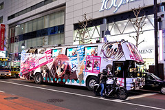 """Seitokai no Ichizon"" Bus, Shibuya (tokyofashion) Tags: anime japan truck advertising japanese tokyo video shibuya manga motorcycle novel lightnovel seitokainoichizon thestudentcouncilsdiscretion"