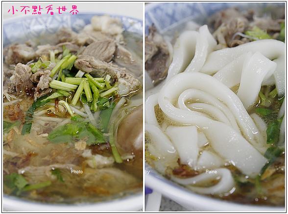 三義金榜麵店 (6).JPG