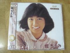 全新 原裝絕版 2007年 1月17日 堀ちえみ  CD 原價 999YEN