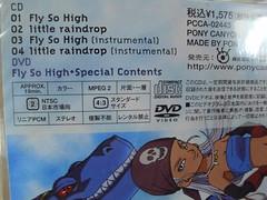 全新 原裝絕版 2006年 1月25日 山田  優 X BLUE DRAGON 初回限定盤 CD+DVD 原價 1575yen 4