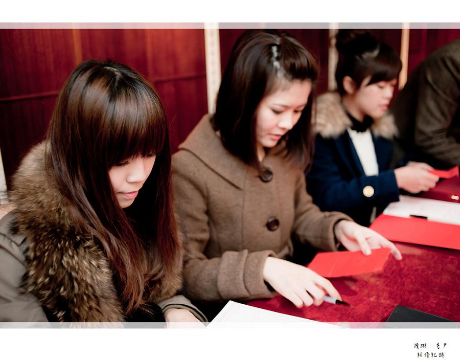 靖琳&秀尹_097