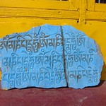 "Inscribed Stone at Pemayangtse Gompa <a style=""margin-left:10px; font-size:0.8em;"" href=""http://www.flickr.com/photos/14315427@N00/6829414715/"" target=""_blank"">@flickr</a>"