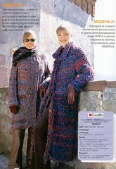 Sabrina 2004-11c (Homair) Tags: sabrina wool fuzzy coat cardigan gedifra