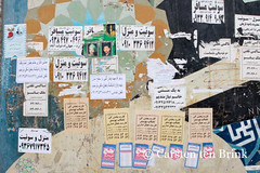 Modern Yazd (10b travelling) Tags: city wall advertising persian asia asien desert iran middleeast persia mosque oasis asie iranian masjid jame annonces yazd 2014 zoroastrian neareast moyenorient naherosten jameh mittlererosten tenbrink carstentenbrink westernasia iptcbasic 10btravelling
