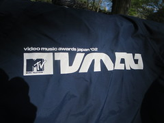 MTV Music Television VMAs Video Music Awards Japan 2002 vintage jacket at Japan Day in Central Park, New York City, USA (RYANISLAND) Tags: nyc newyorkcity pink flowers ny newyork flower japan japanese spring centralpark manhattan cherryblossom  sakura cherryblossoms newyorkstate matsuri japaneseculture nys springtime jpop sakuramatsuri  cherryblossomfestival centralparknyc manhattanisland japanday welcomespring japandaycentralpark peakbloom japandaynyc japanday2016