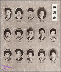 4th Kyo odori-1953 (kofuji) Tags: dance kyoto maiko geiko geisha kyo odori miyagawacho